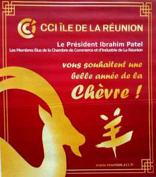 L 39 ann e de la ch vre for Chambre de commerce ile de la reunion